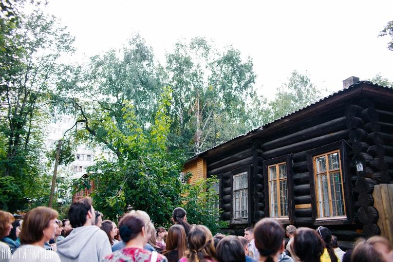 Пять самых старых деревянных домов Кирова, изображение №4