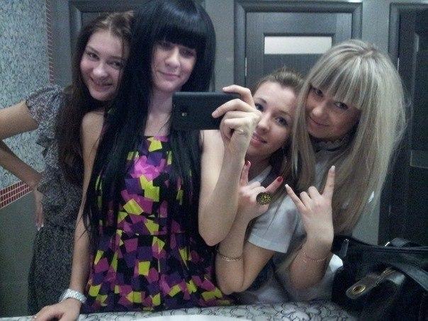 таком картинки насти шевченко и ее подруги могут