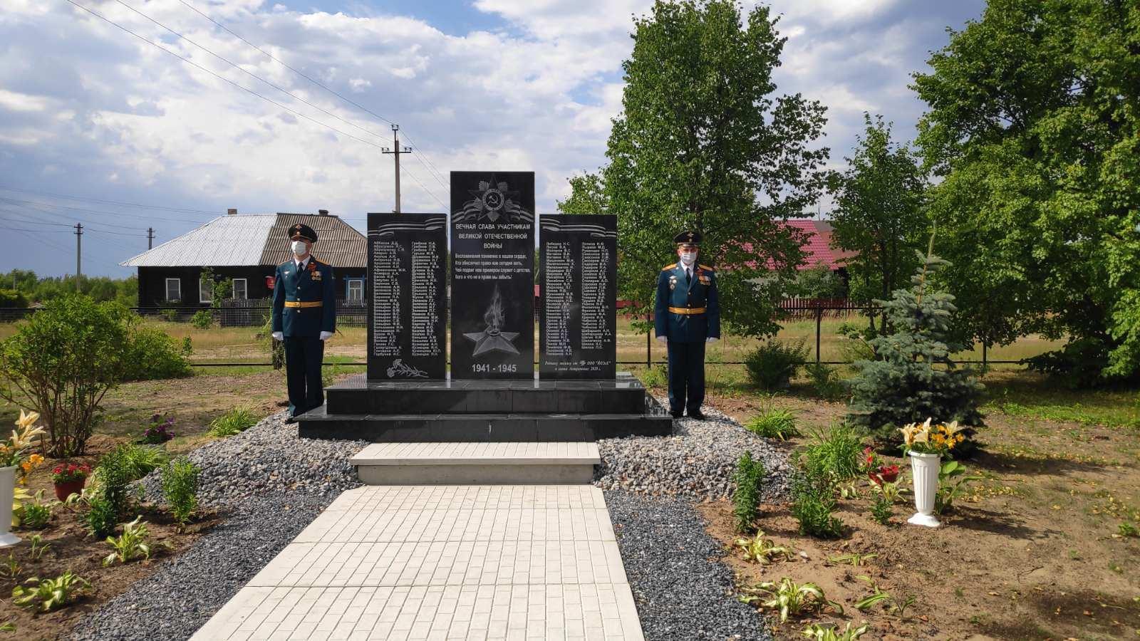 В Юринском районе заново воздвигли мемориал участникам Великой Отечественной войны