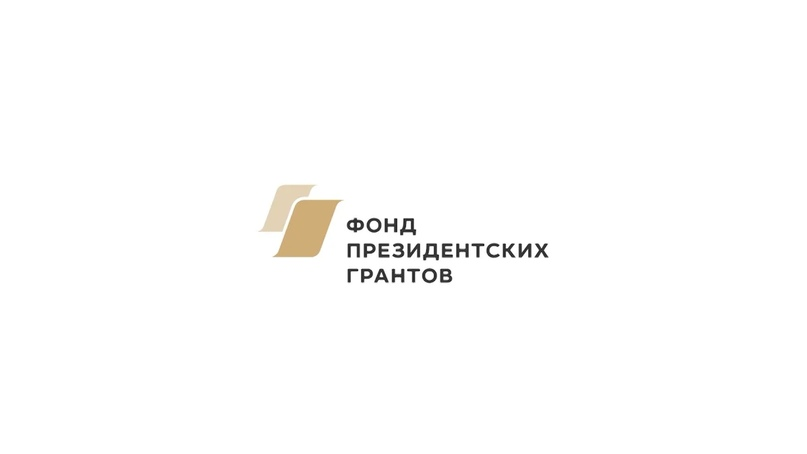 Семинар с участием представителей от Фонда президентских грантов в Казани, изображение №1
