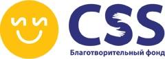 Конкурс для НКО на предоставление грантов «Сильнее с CSS», изображение №1