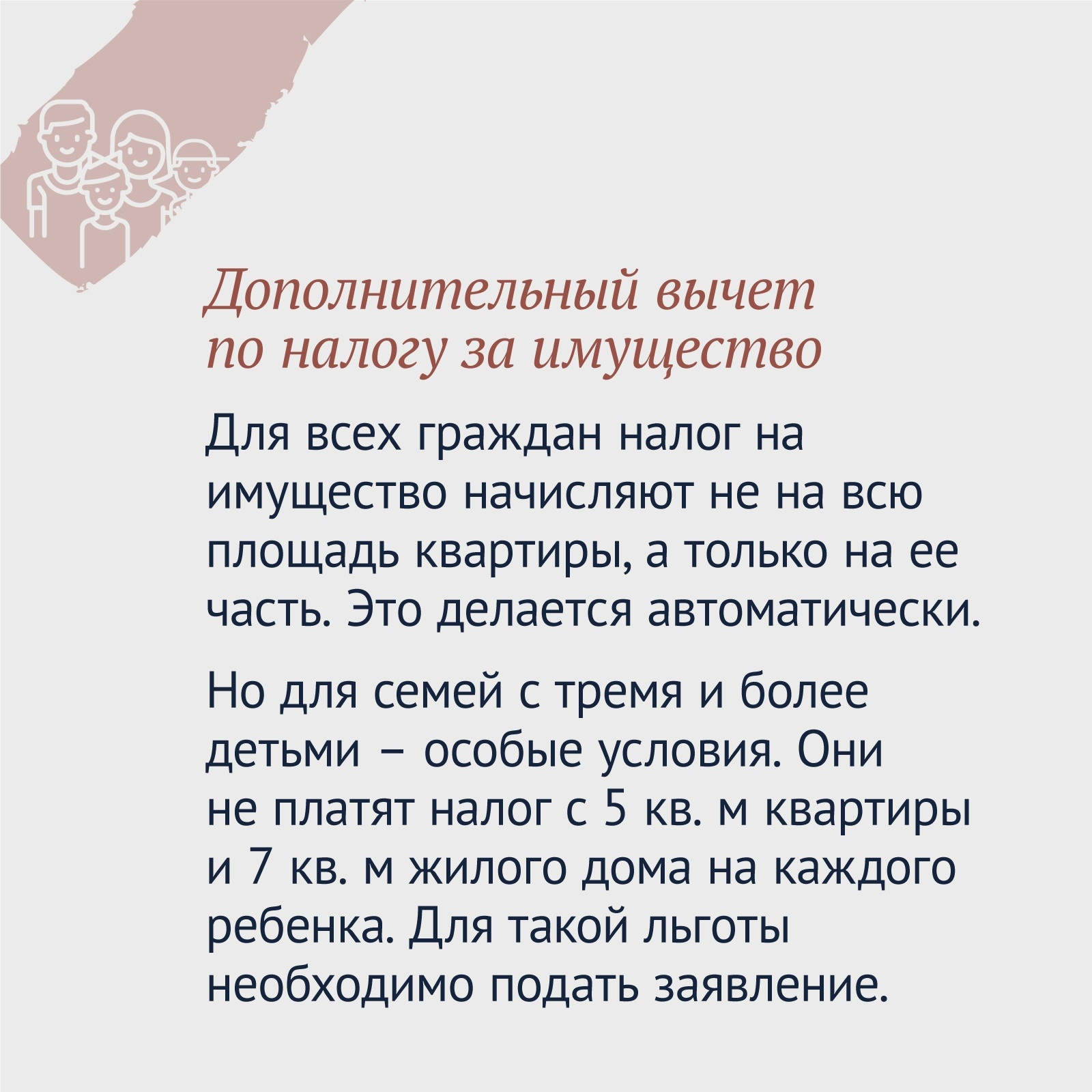 https://sun7-9.userapi.com/c858032/v858032646/16a51e/C0GOOqzguj0.jpg