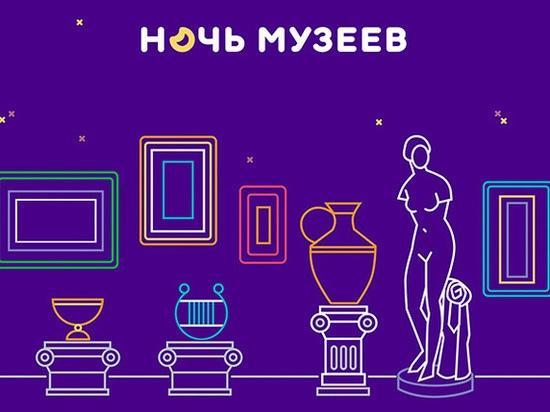В Национальном музее Марий Эл стартует онлайн-акция «Ночь музеев-2020»