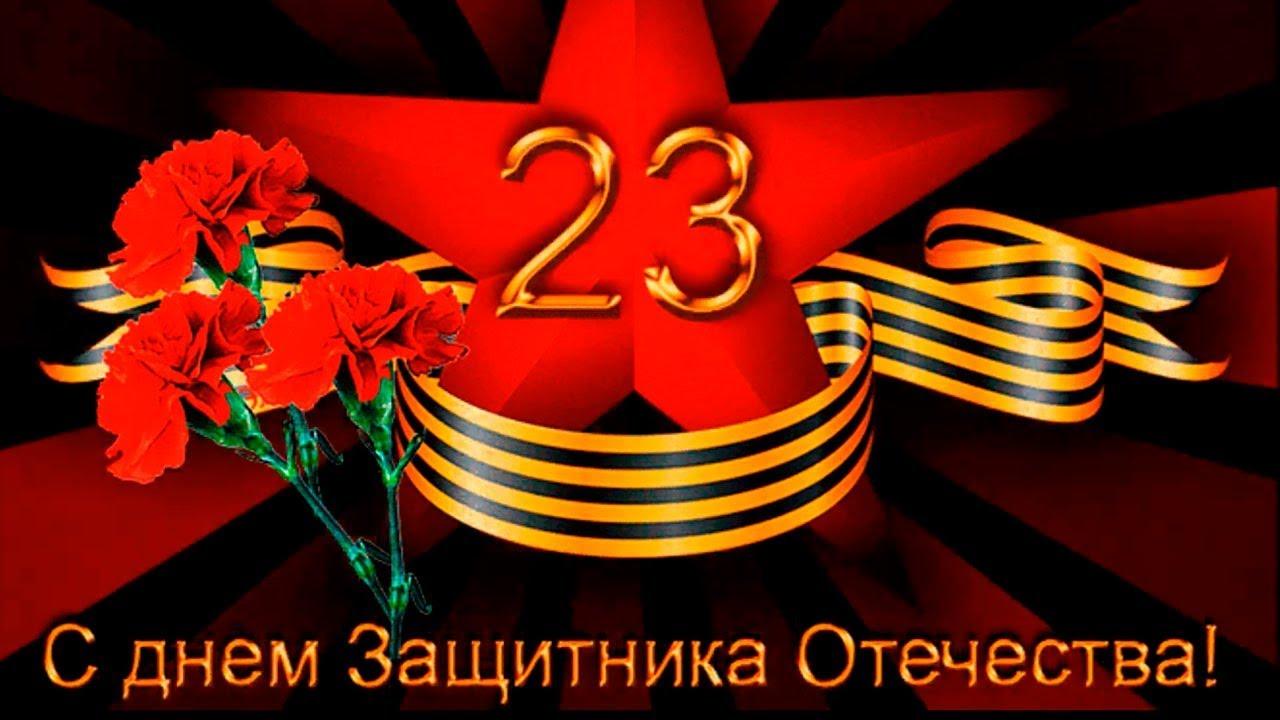 Петровчане принимают участие в интернет-флешмобах, приуроченных ко Дню защитника Отечества