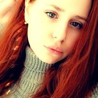 Ксения Агарина