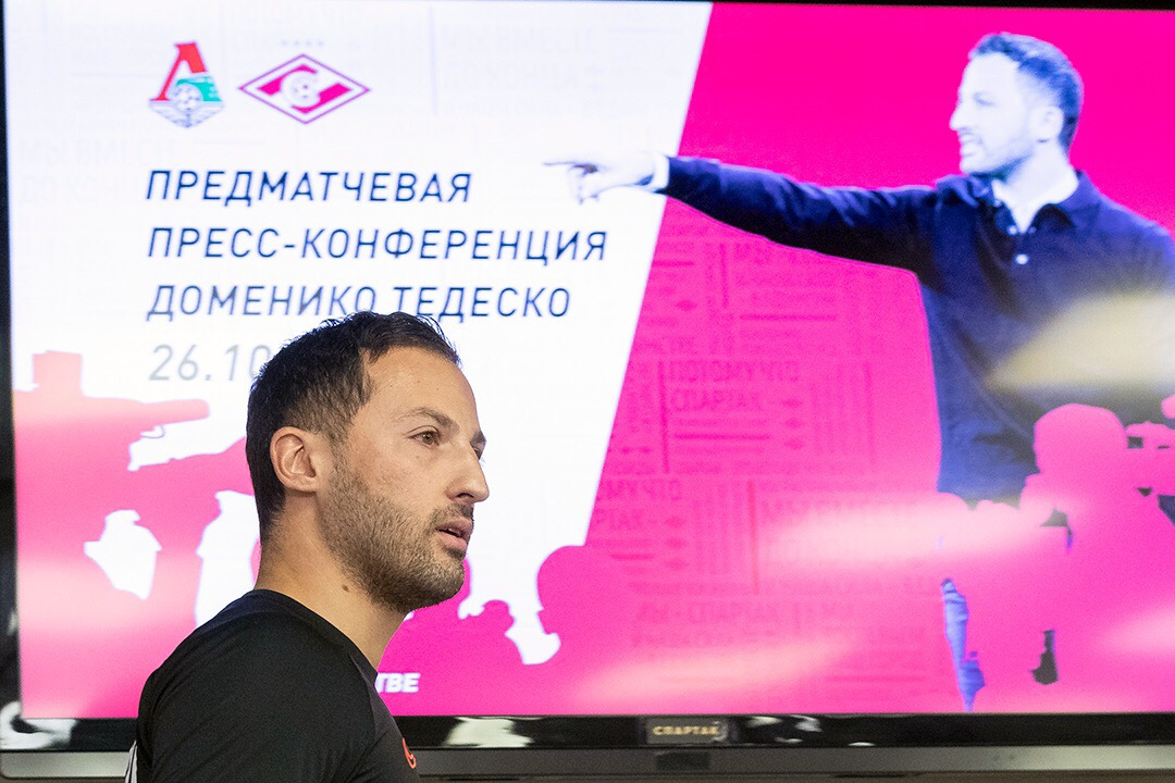 Доменико Тедеско: Не боимся «Локомотива» и готовы дать бой (Видео)